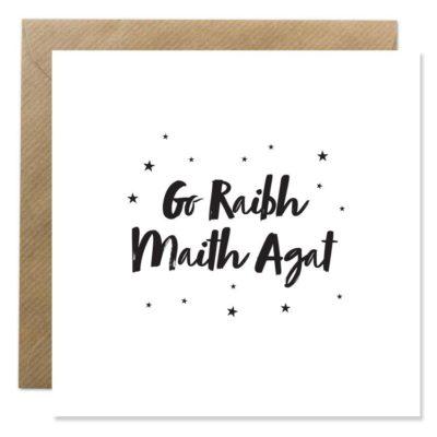Go Raibh Maith Agat Card